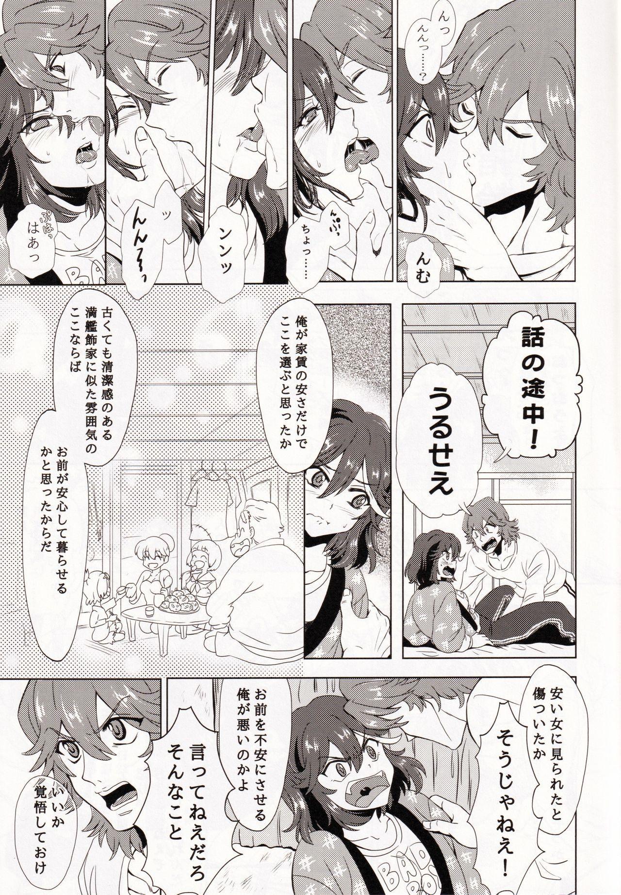 Dousei Hajimemashita 18