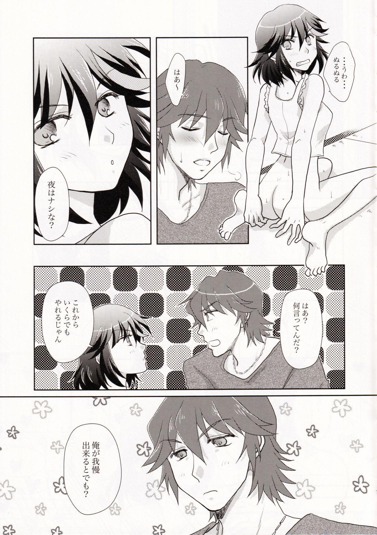 Dousei Hajimemashita 6
