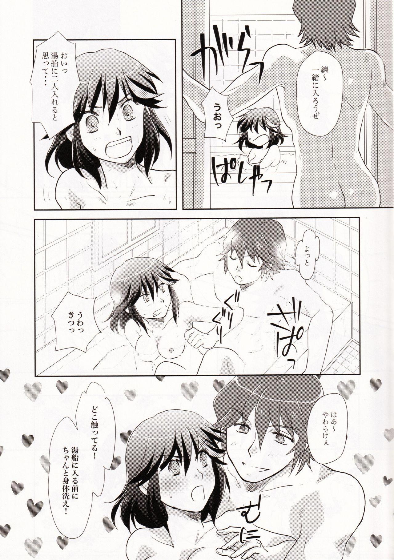 Dousei Hajimemashita 8