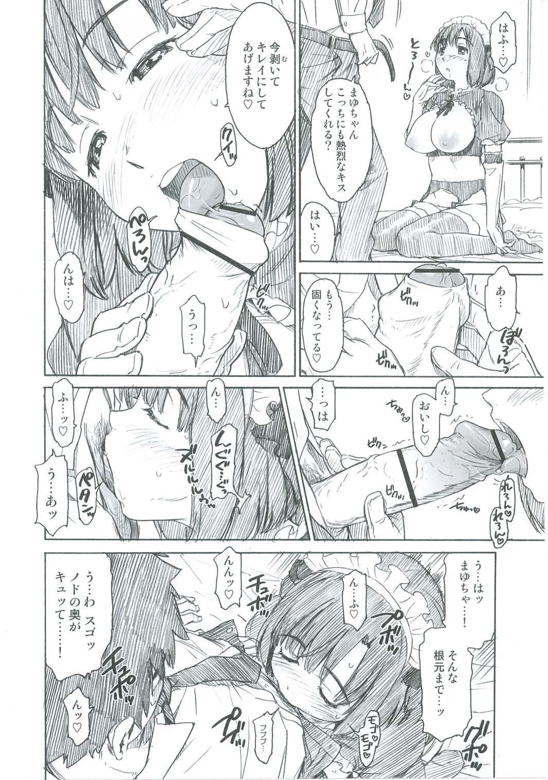 Shoujo Material Fukusei Genga Kounyuusha Gentei Tokuten Girl Scouts 11