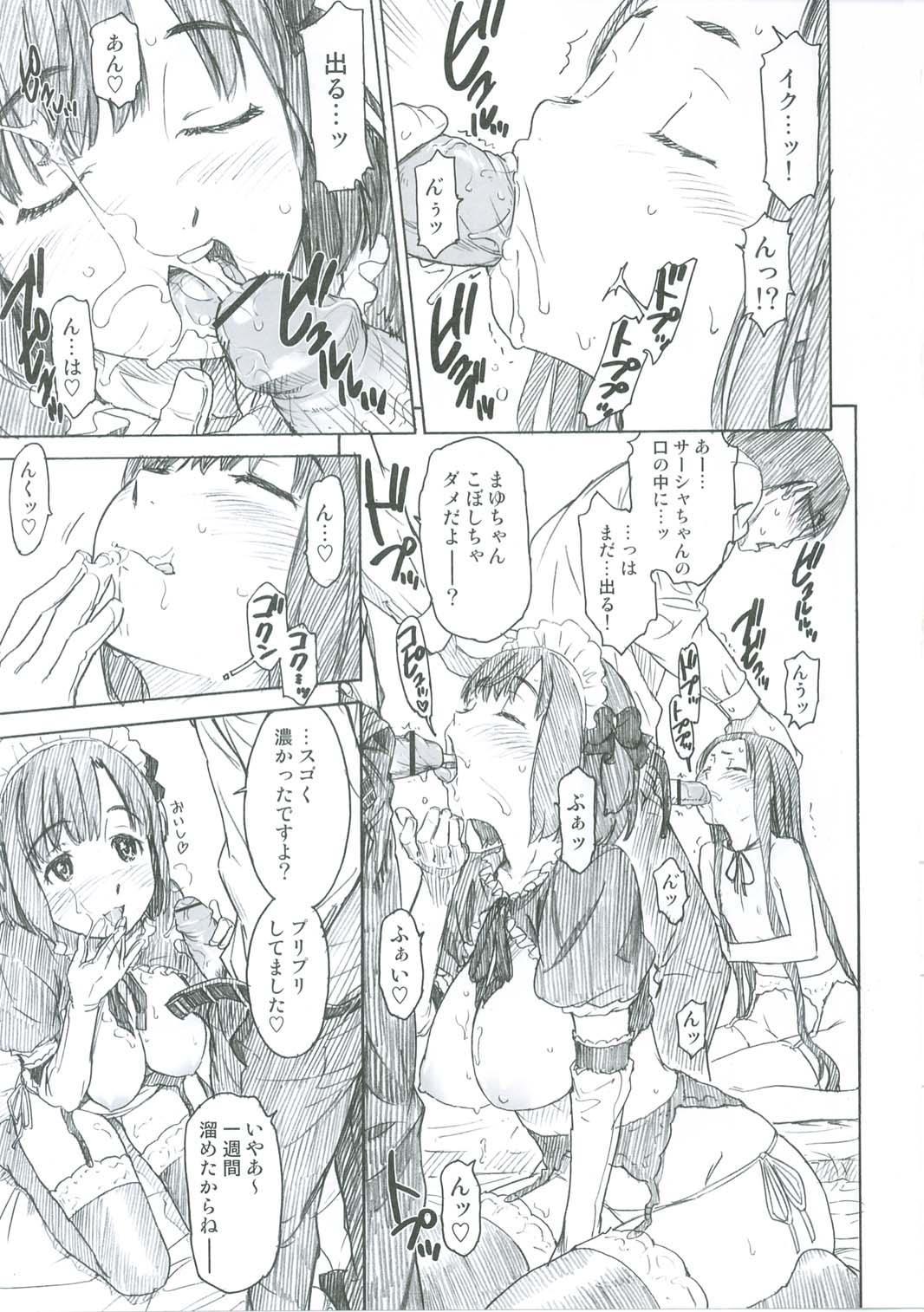 Shoujo Material Fukusei Genga Kounyuusha Gentei Tokuten Girl Scouts 14