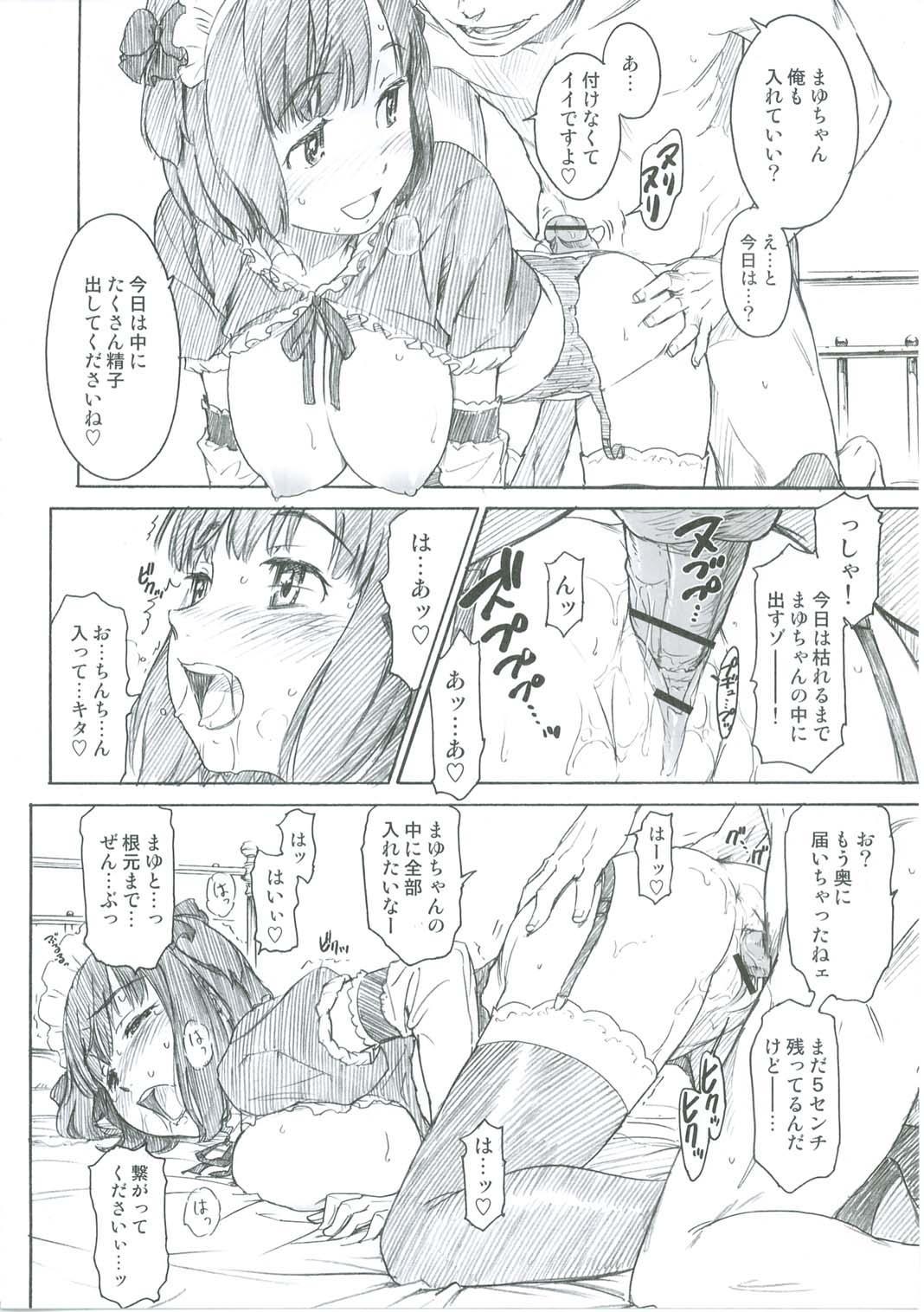 Shoujo Material Fukusei Genga Kounyuusha Gentei Tokuten Girl Scouts 17