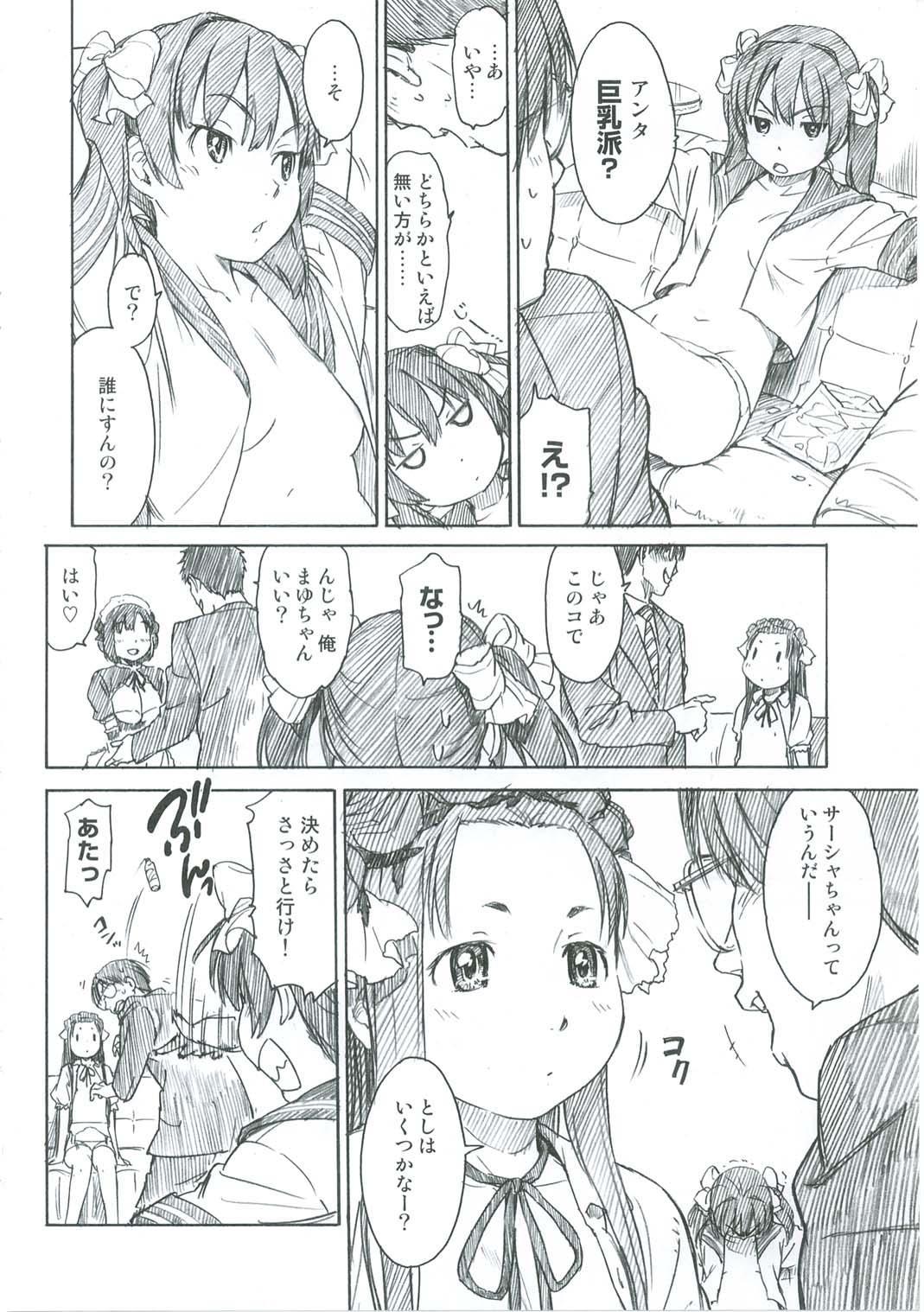 Shoujo Material Fukusei Genga Kounyuusha Gentei Tokuten Girl Scouts 5