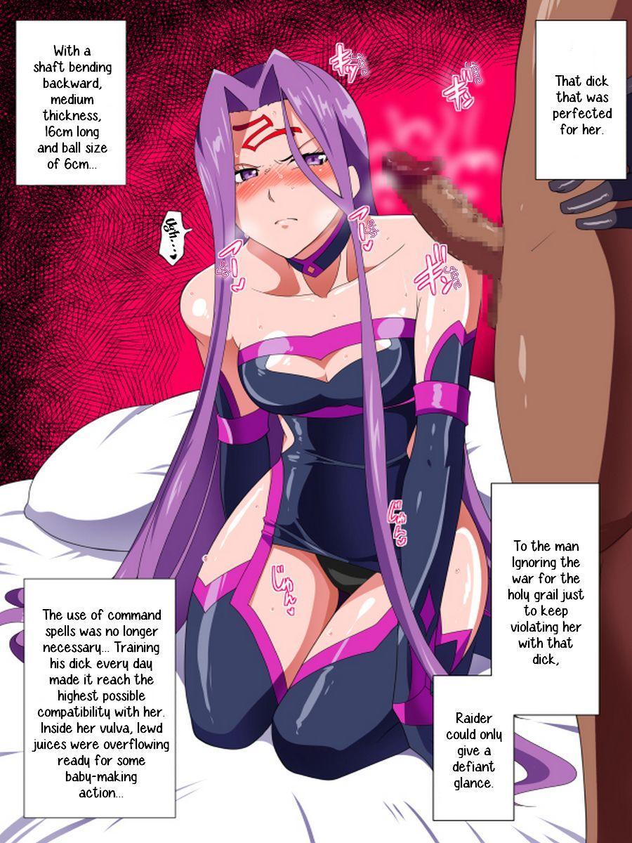 [Warabimochi] Rider-san wa Eroi + Rider VS HENTAI Onii-san Ma no Henkei Chinpo   Raider is so lewd + Raider vs Perverted guy and his diabolic transforming dick (Fate/stay night)  [English] [EHCOVE] 5