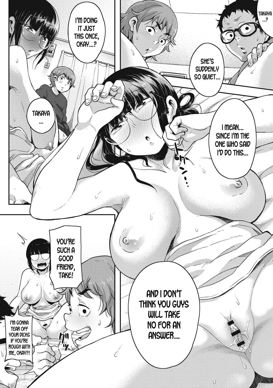 Kawa no ji de Tomo ni Hatenu 13