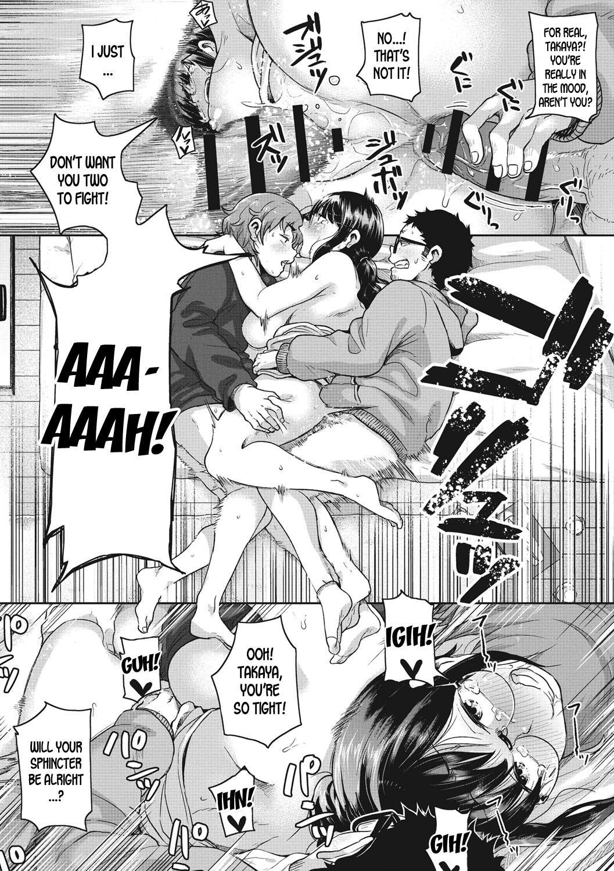 Kawa no ji de Tomo ni Hatenu 17
