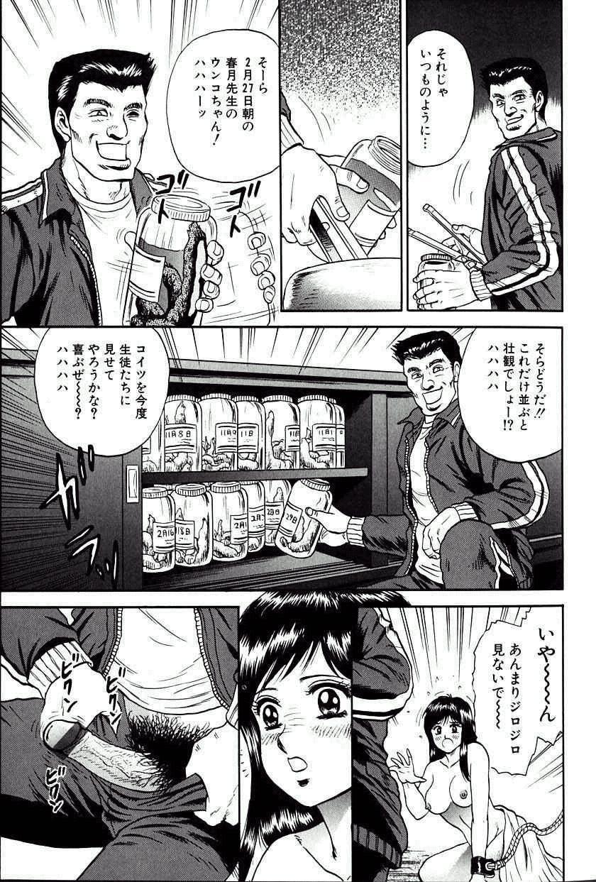 Jo Kyooshi Kankin 9