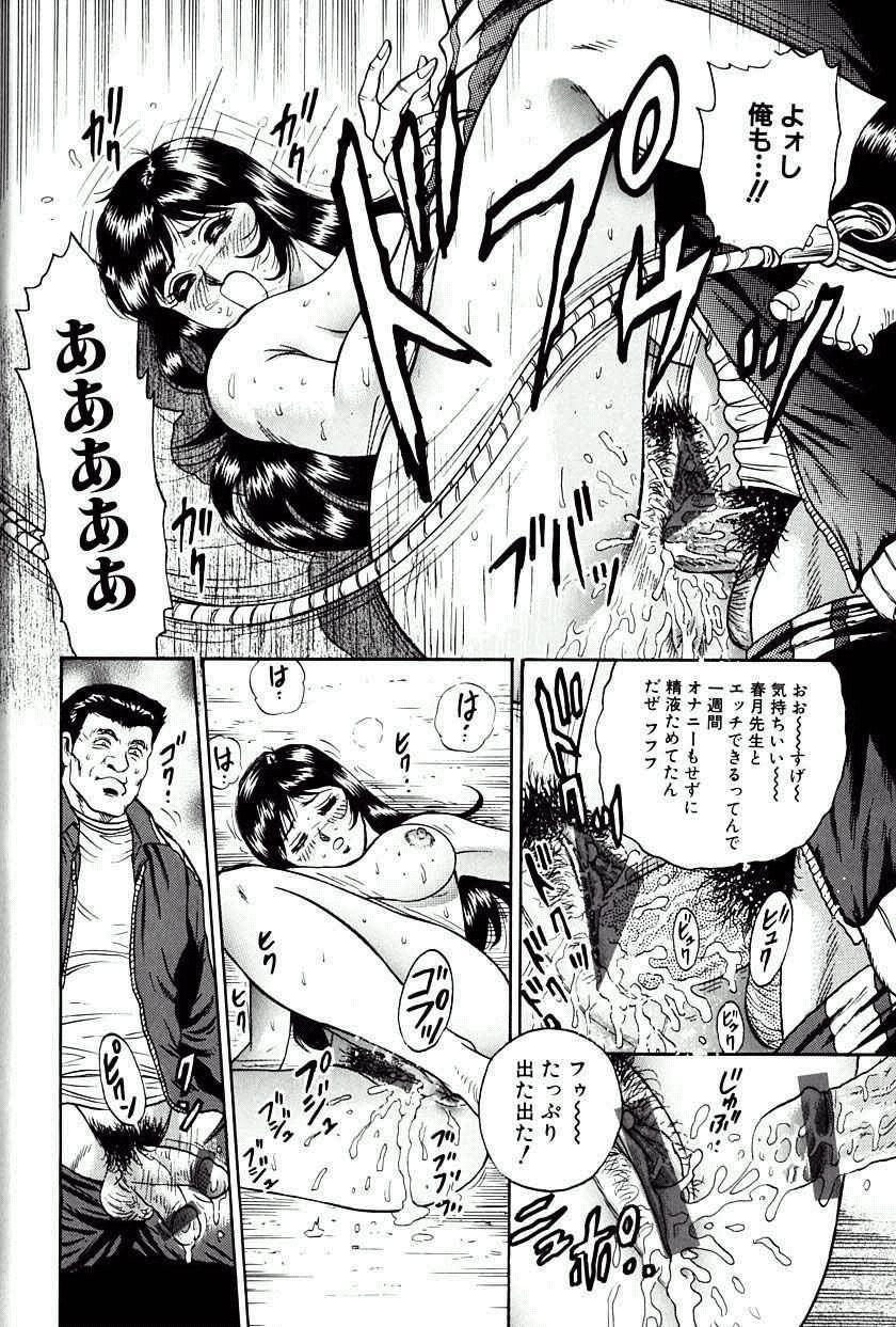 Jo Kyooshi Kankin 14