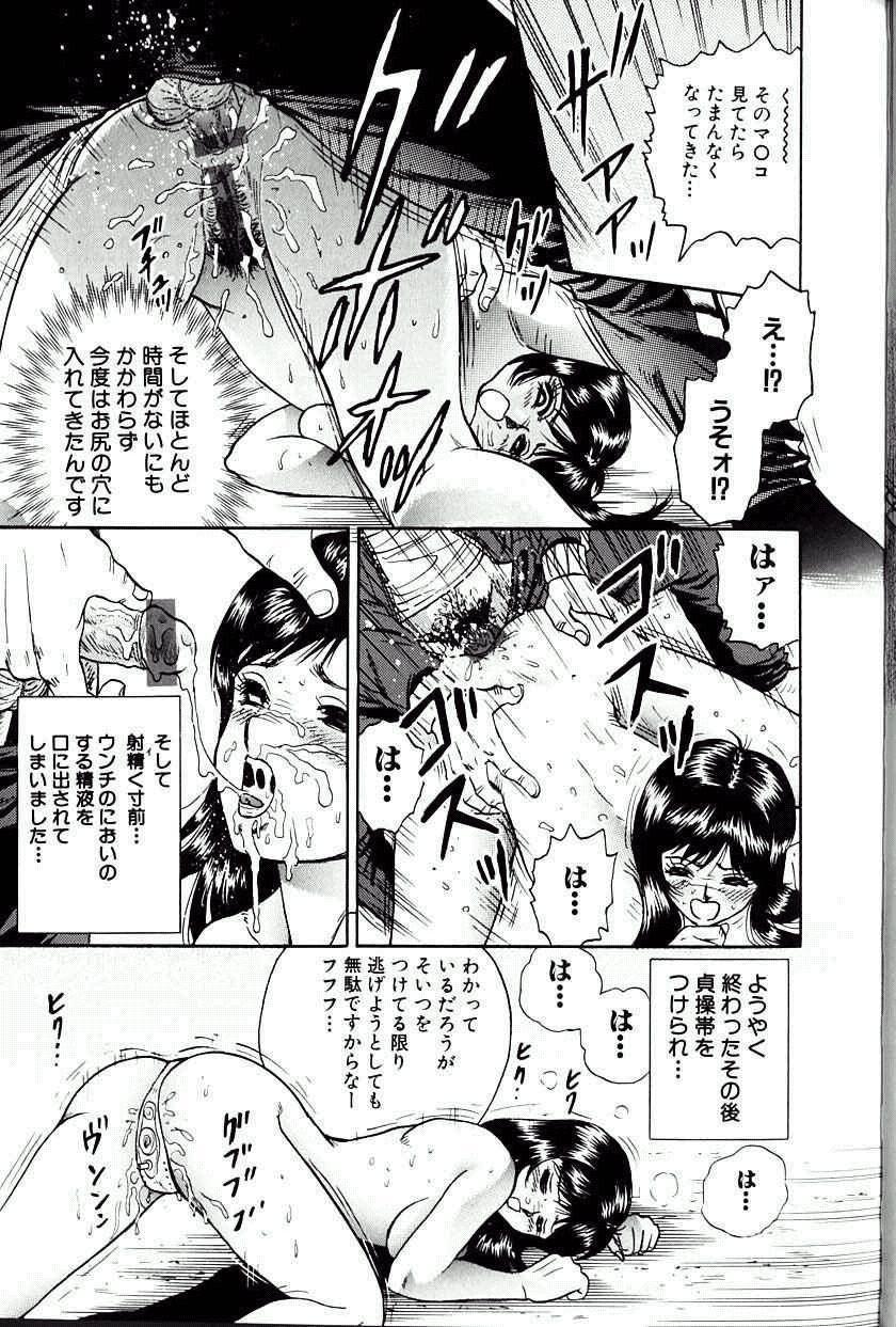 Jo Kyooshi Kankin 15