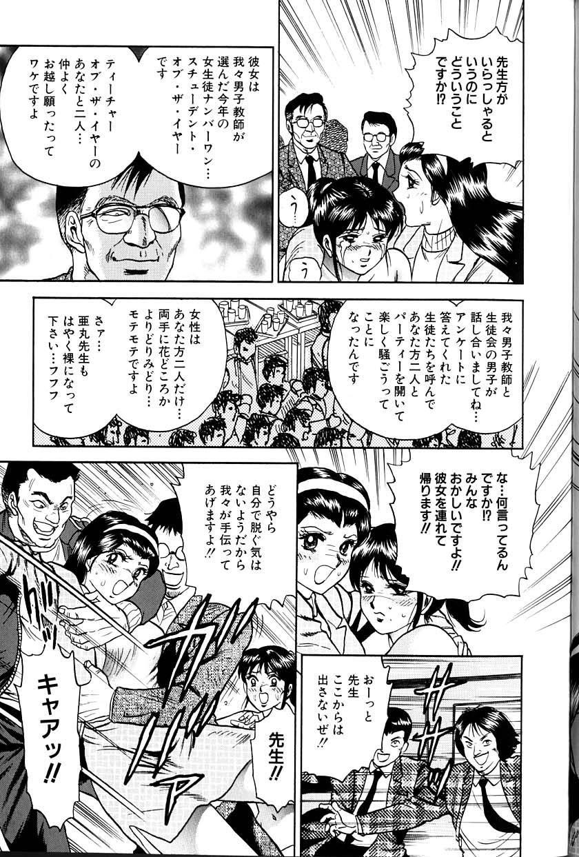 Jo Kyooshi Kankin 19