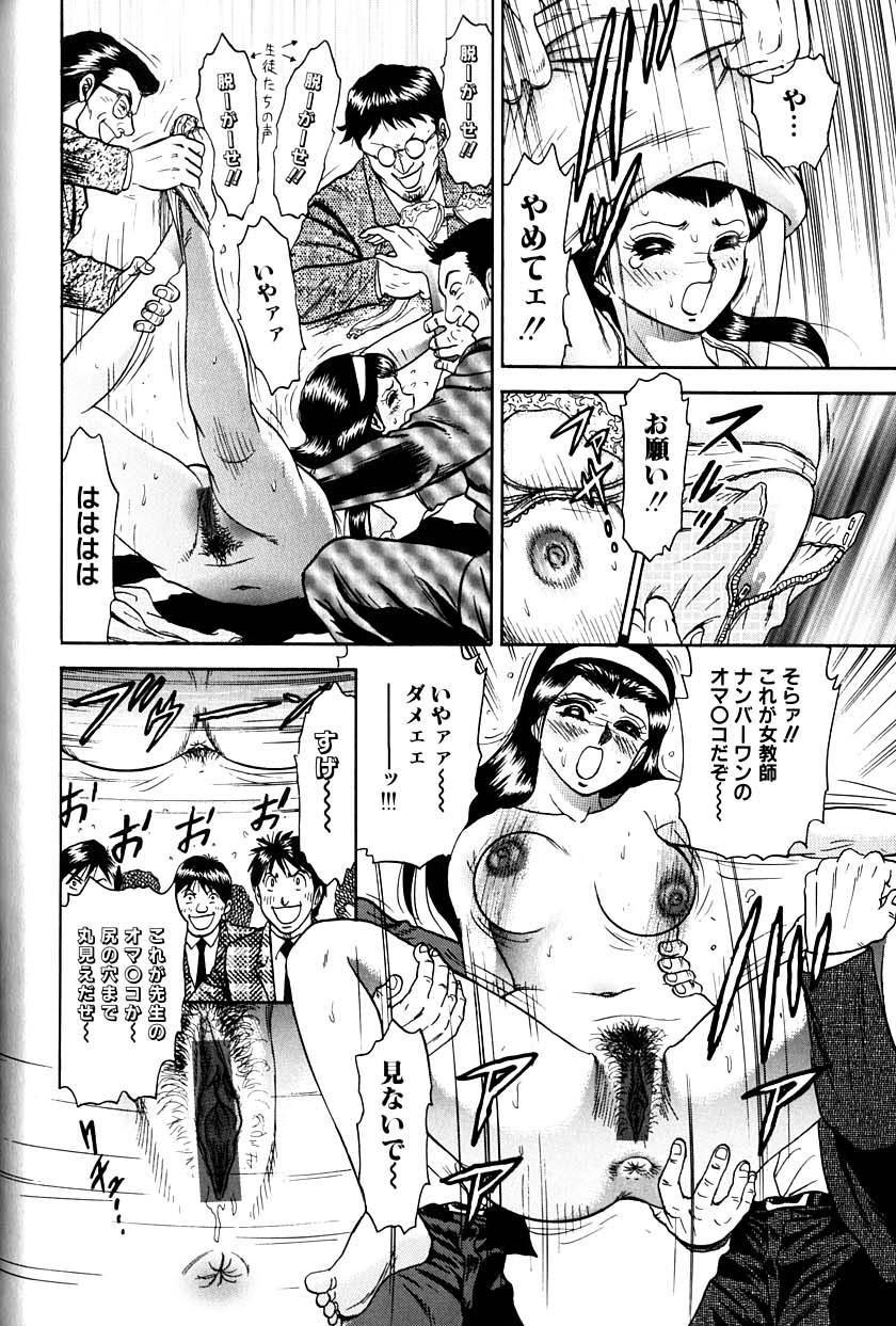 Jo Kyooshi Kankin 20