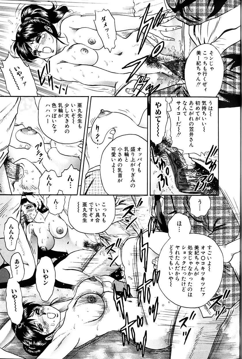 Jo Kyooshi Kankin 23
