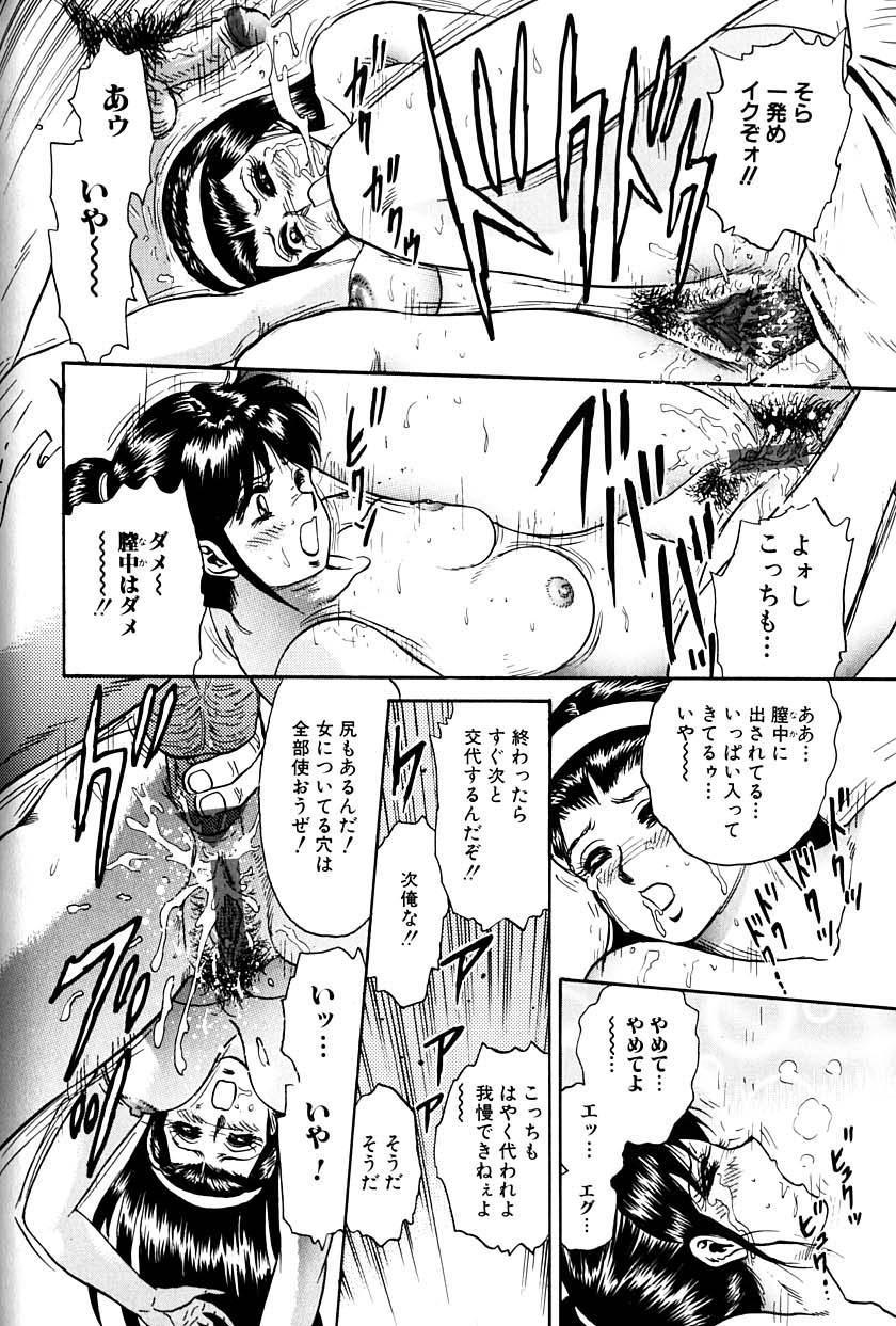 Jo Kyooshi Kankin 24