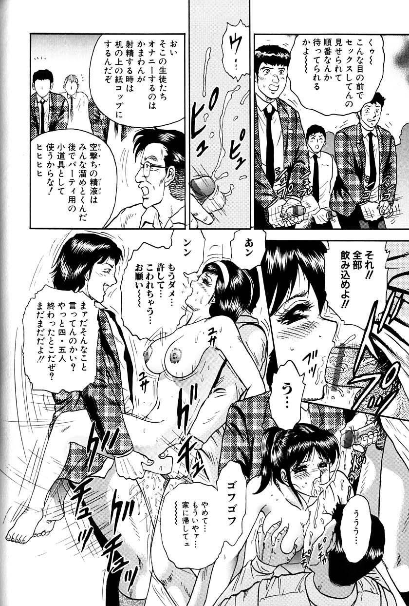 Jo Kyooshi Kankin 26