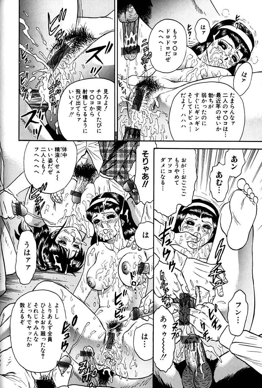 Jo Kyooshi Kankin 28