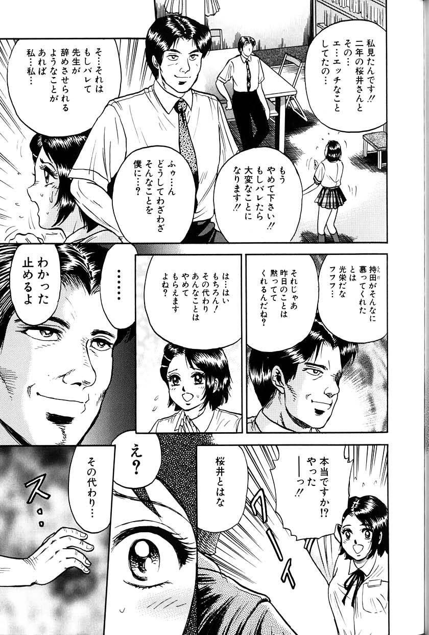 Jo Kyooshi Kankin 35