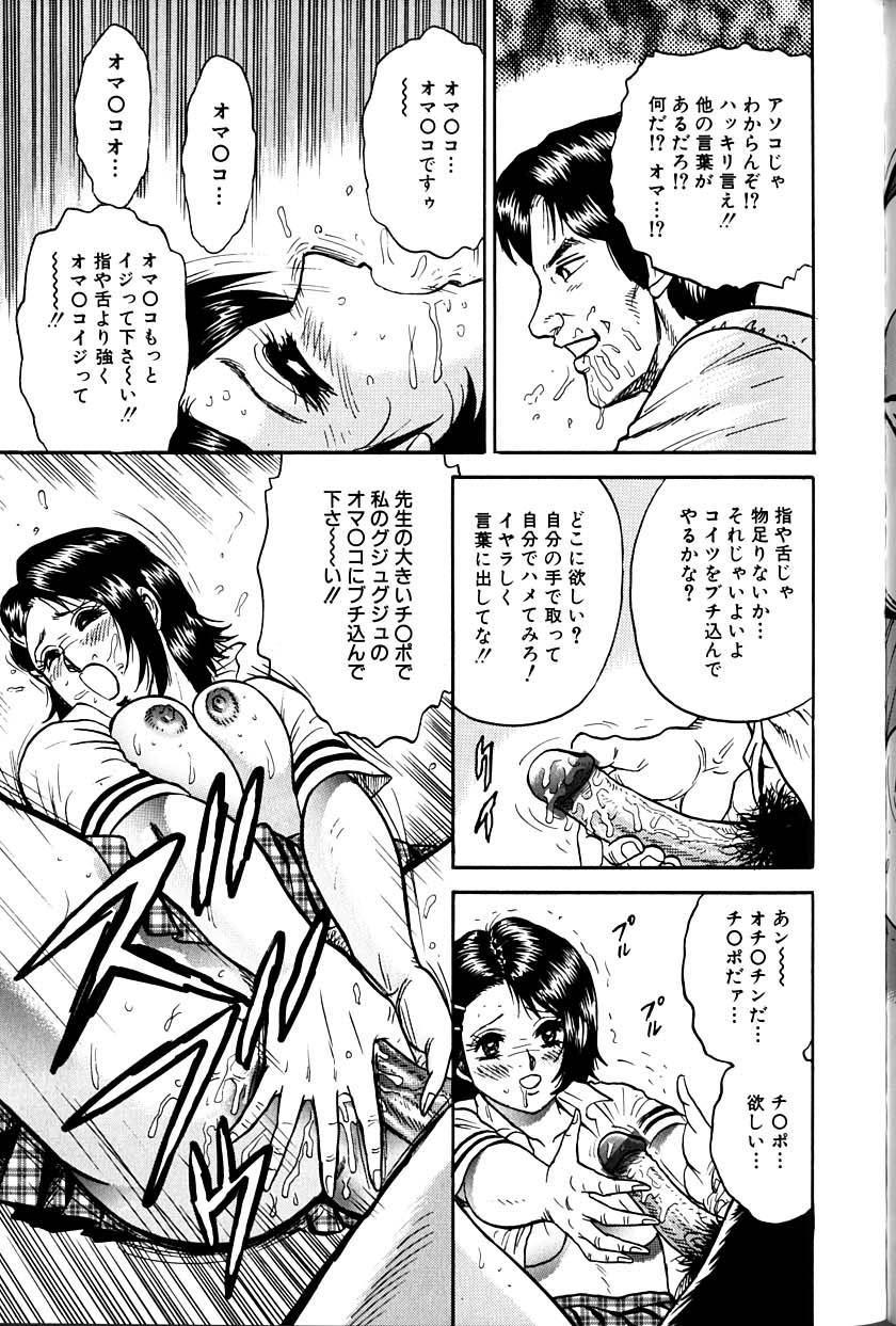 Jo Kyooshi Kankin 41