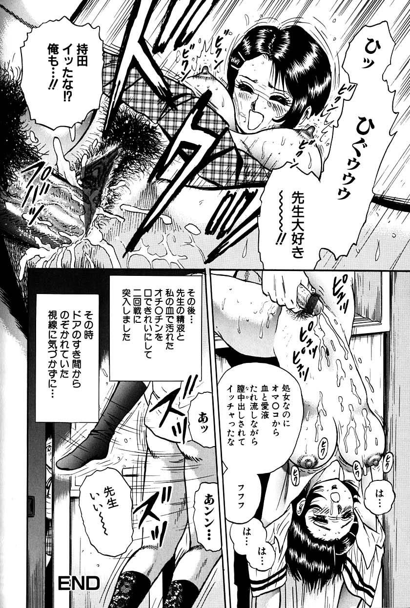 Jo Kyooshi Kankin 46