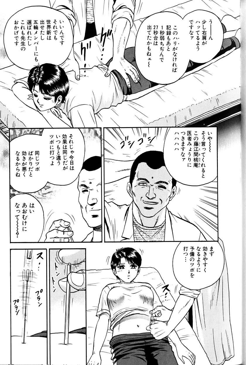 Jo Kyooshi Kankin 49