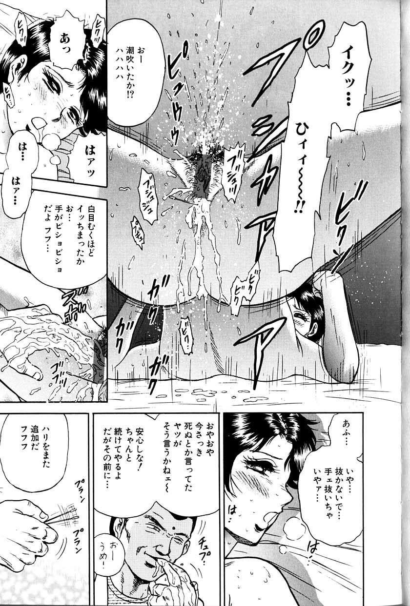 Jo Kyooshi Kankin 55