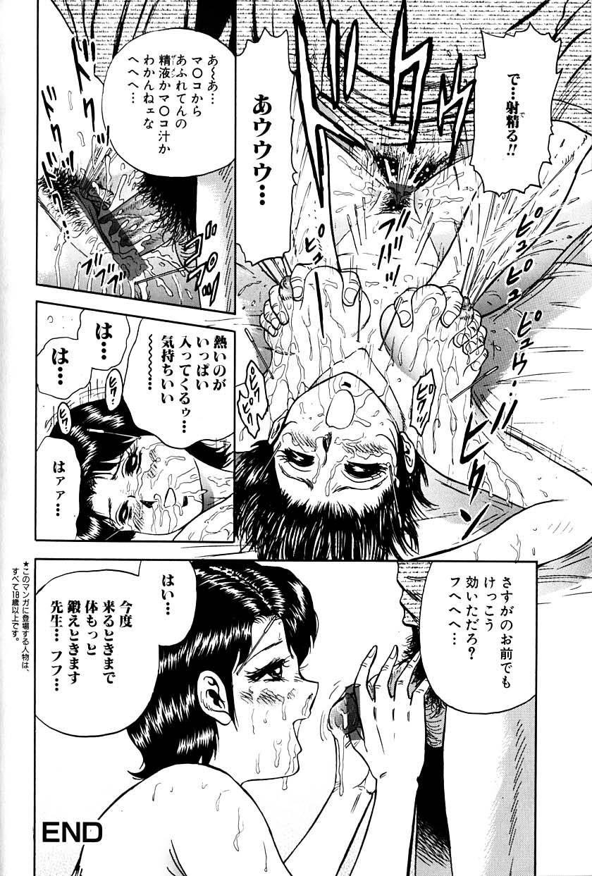 Jo Kyooshi Kankin 62