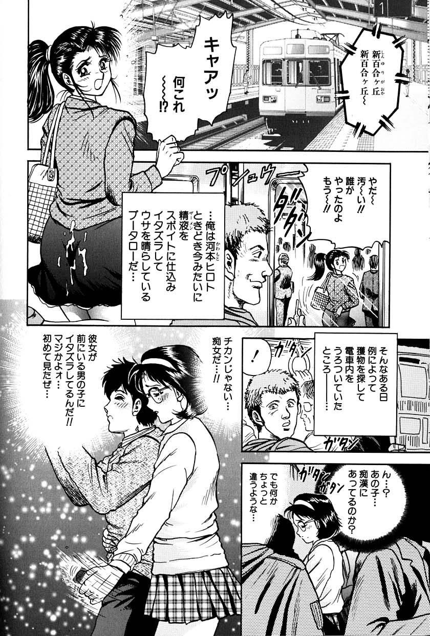 Jo Kyooshi Kankin 64