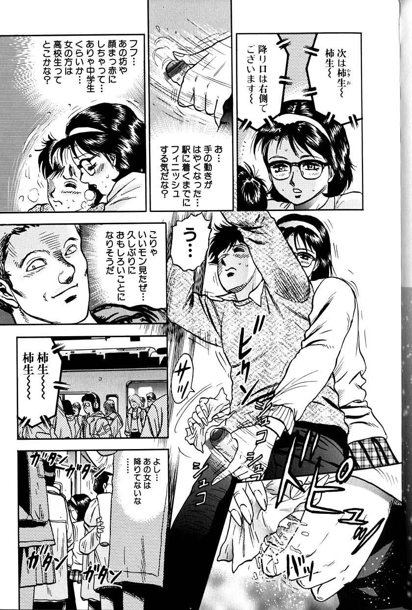 Jo Kyooshi Kankin 65