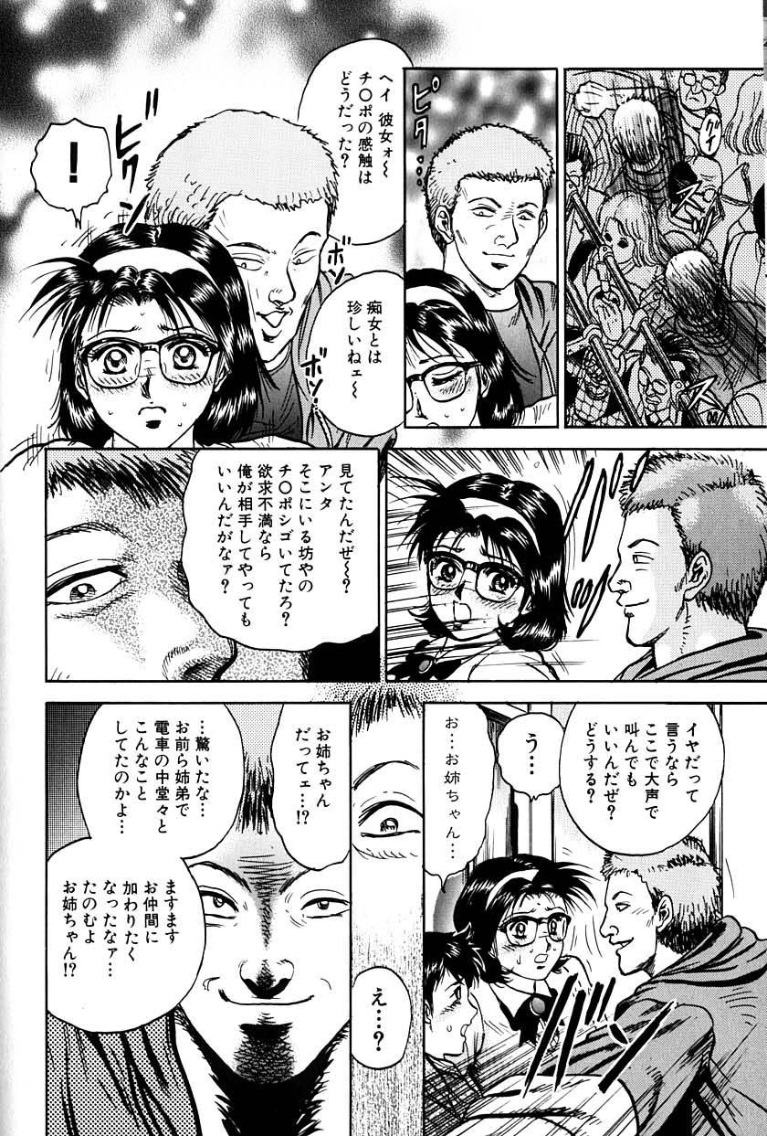 Jo Kyooshi Kankin 66