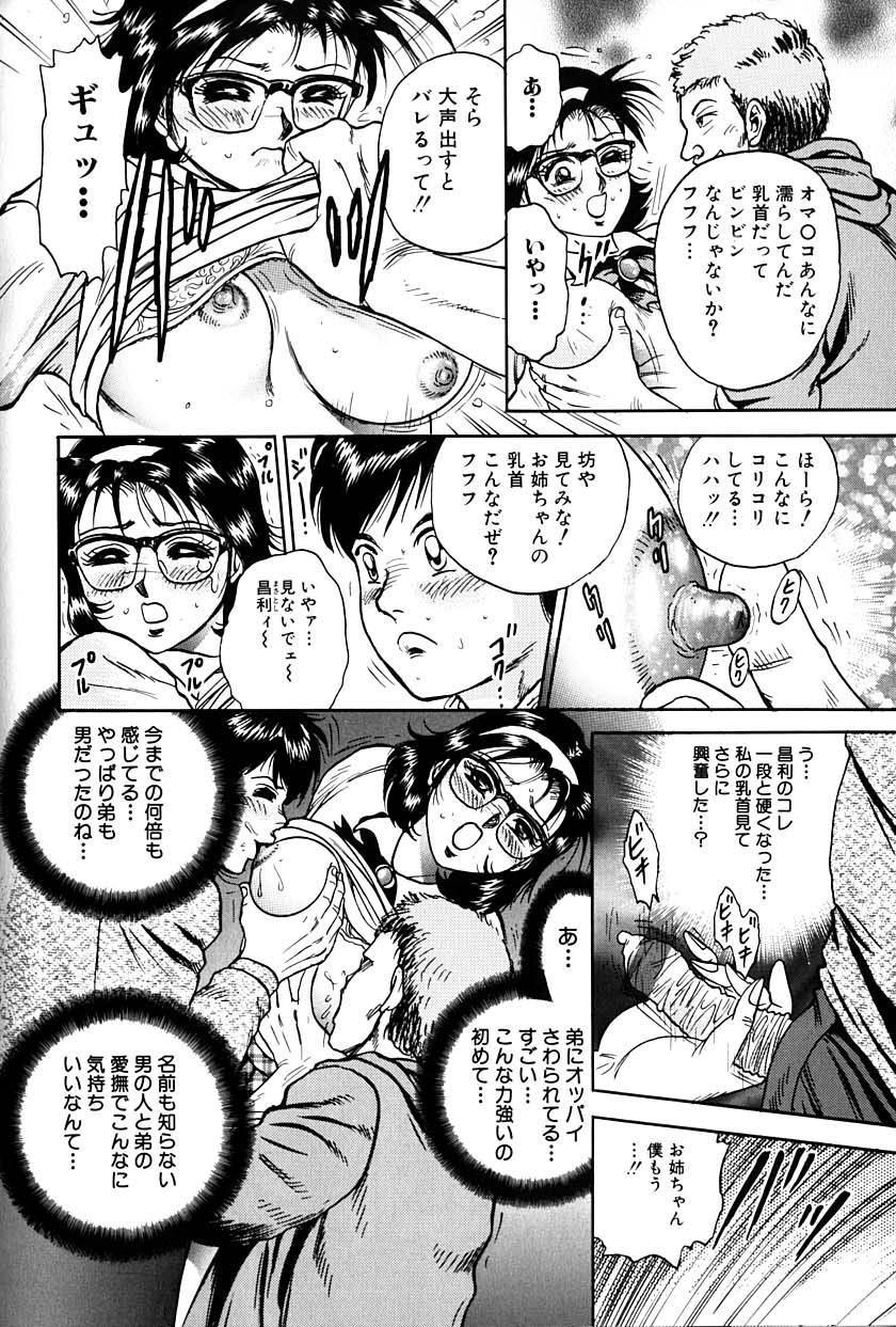 Jo Kyooshi Kankin 68