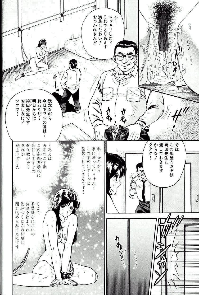 Jo Kyooshi Kankin 6
