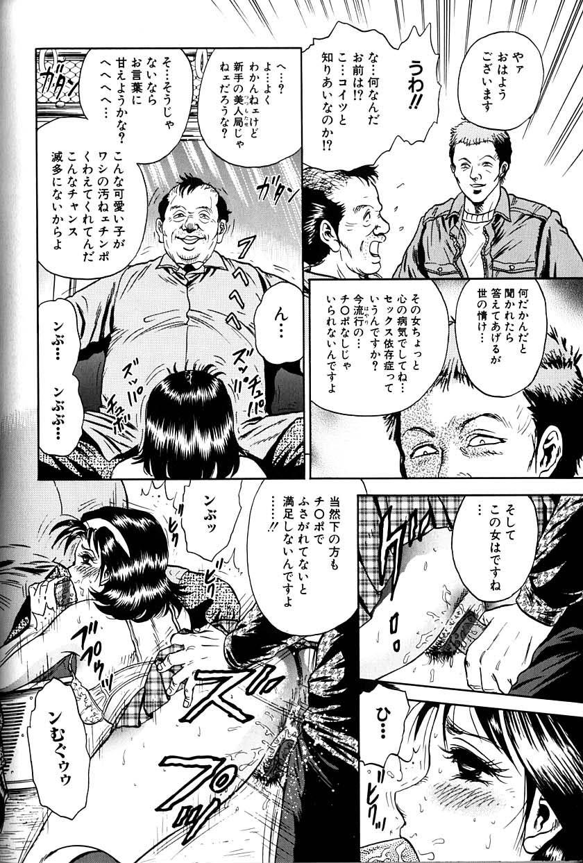 Jo Kyooshi Kankin 86