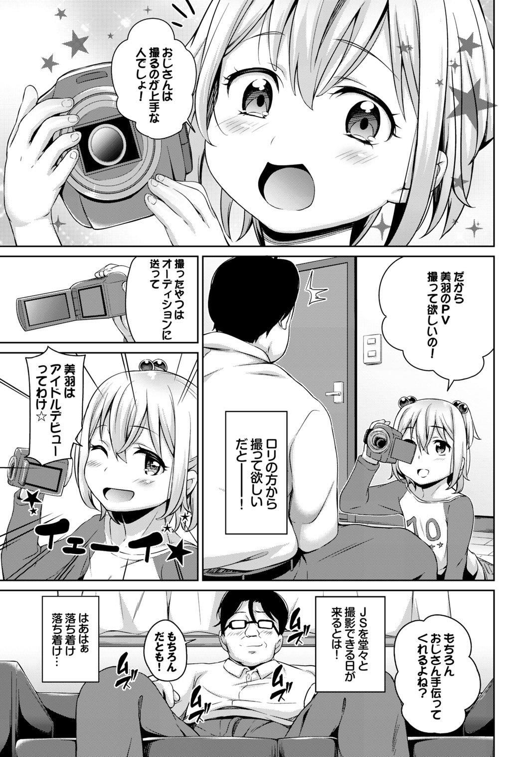 Yappari Mizugi Bishoujo ga Suki Vol. 2 48