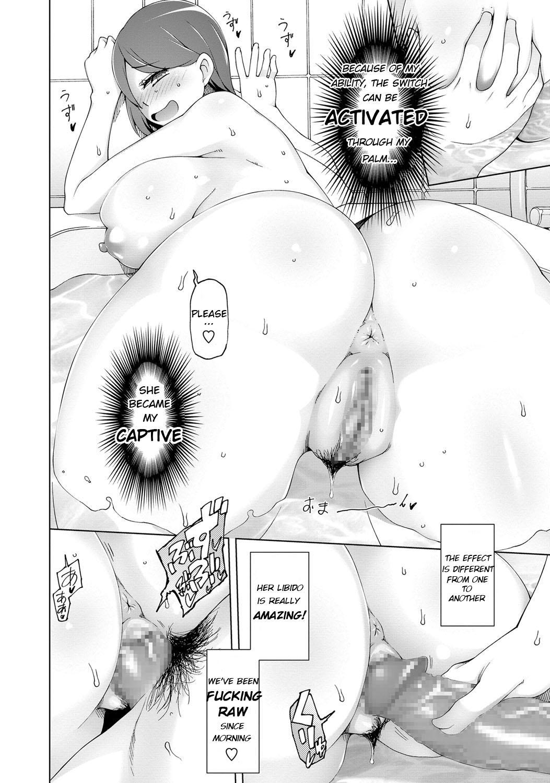Tsurego Sennou Pheromone 3