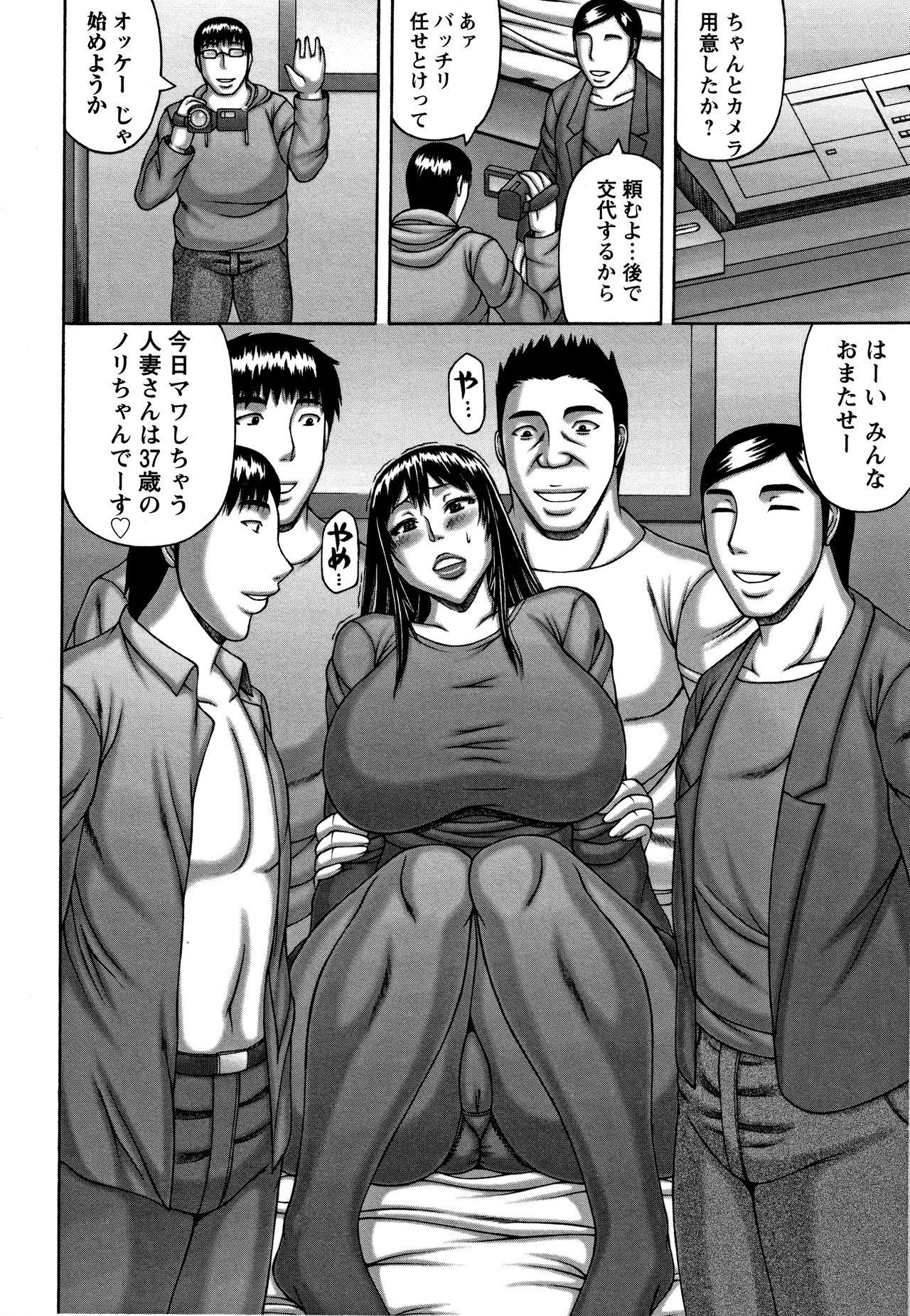 Tsuma no Netorare Kinenbi - My Wife NTR Memorial Day 48