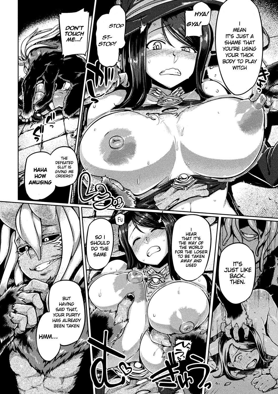 [Tabigarasu] Maou no Fukkatsu ~Arui wa Majo no Ketsumatsu~ | The Demon King's Revival ~ Or the Witch's End (Haiboku Otome Ecstasy Vol. 17) [English] {Stopittarpit} [Digital] 5