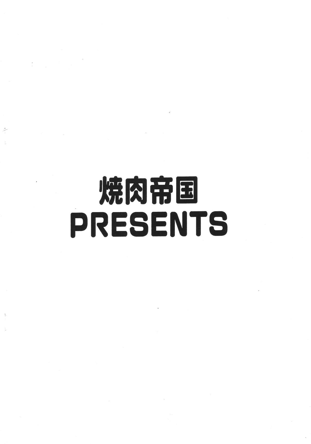 Wasabi Karubi wa Shinya Tero 11
