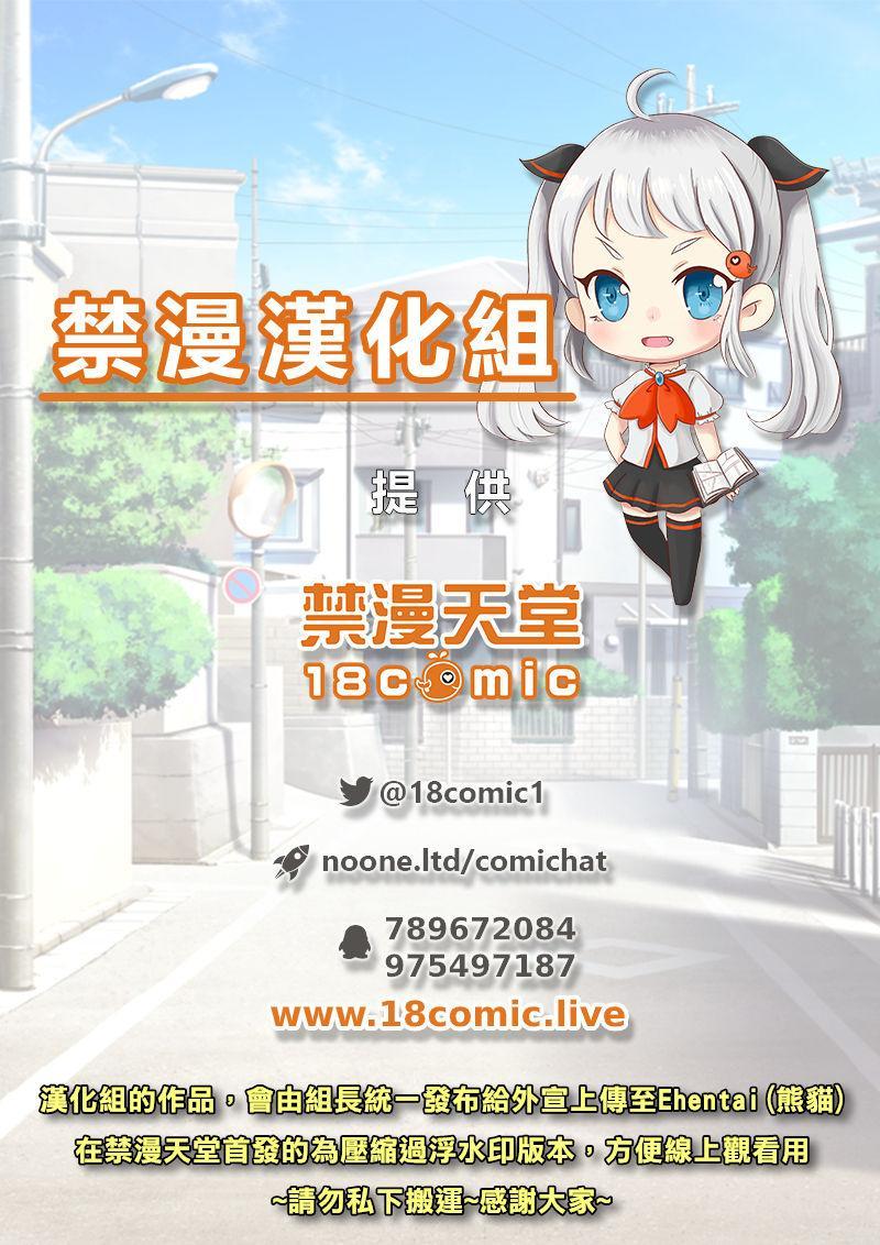 Shizuka-chan no SF na Hon | 小静香的SF本 22