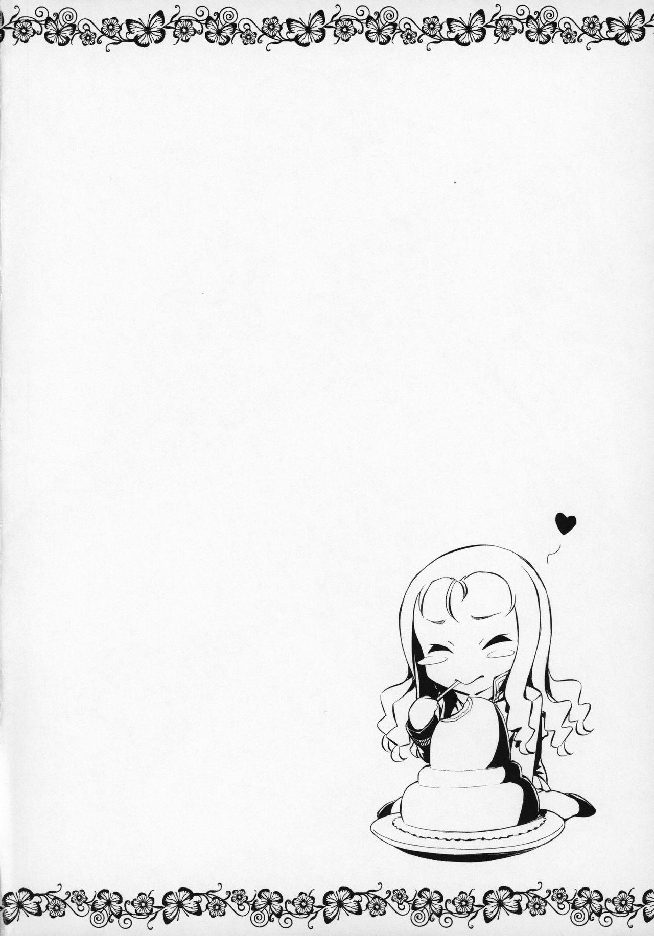 Marie-sama no Sankakujime 2