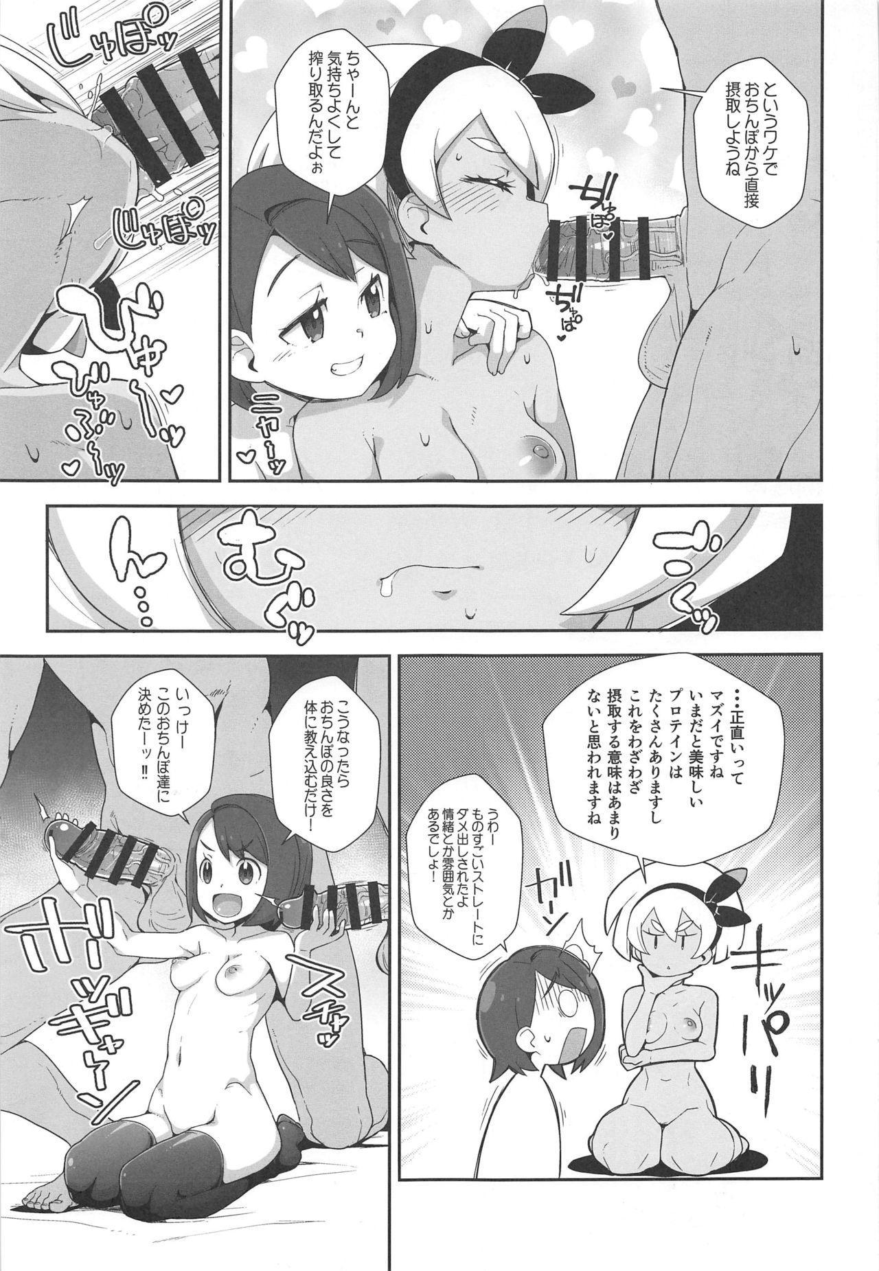 Sawagashiku Naru Kokoro to Karada 13
