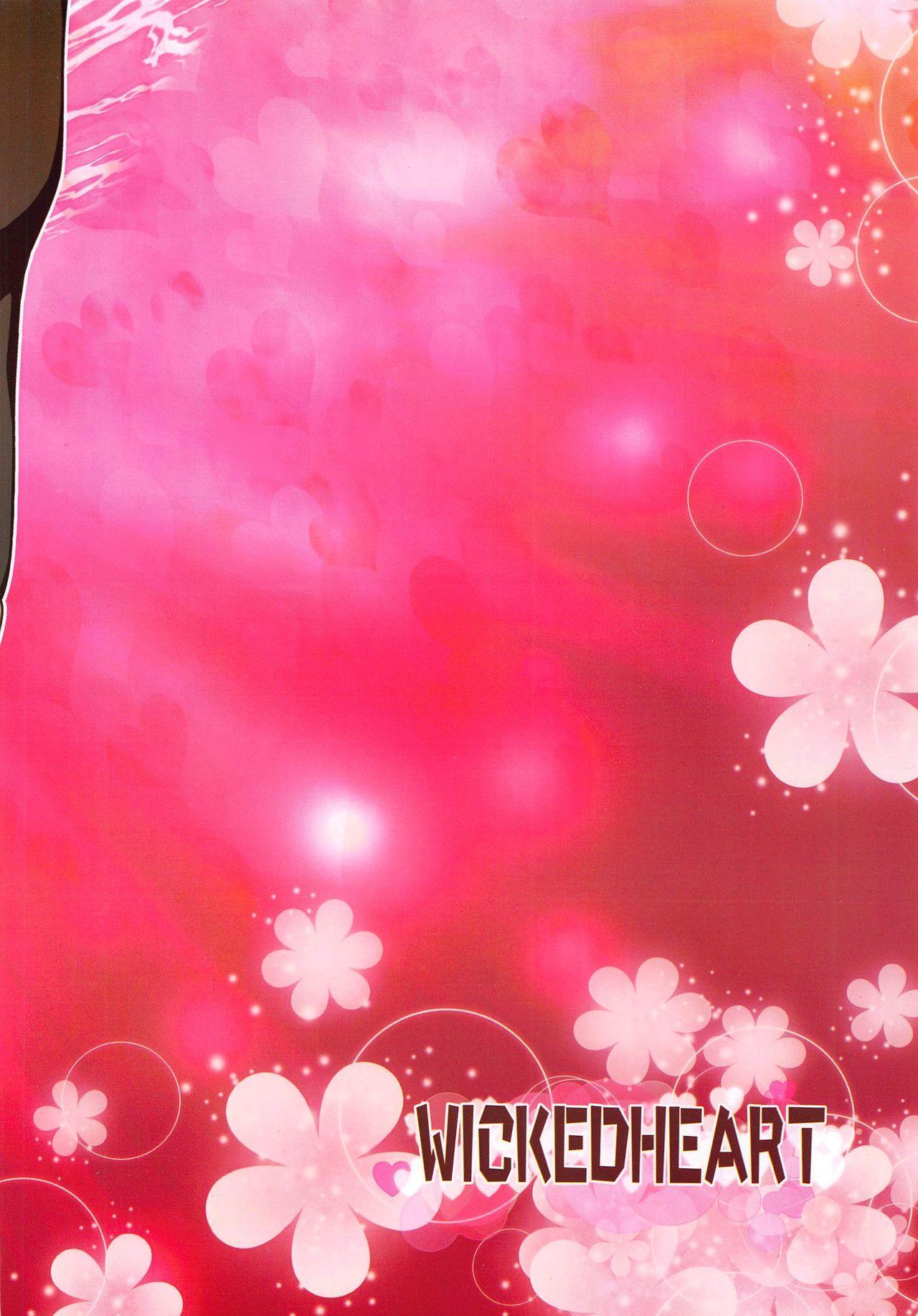 Sawagashiku Naru Kokoro to Karada 21