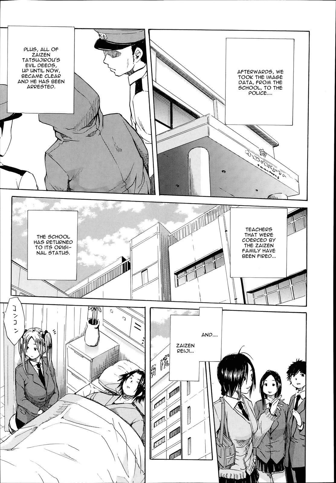 [Chiyou Yoyuchi] Rinkan Gakuen ~Haibokusha-tachi wa Midaremau~   Gang Rape School: The Losers Dance Indecently [English] 182