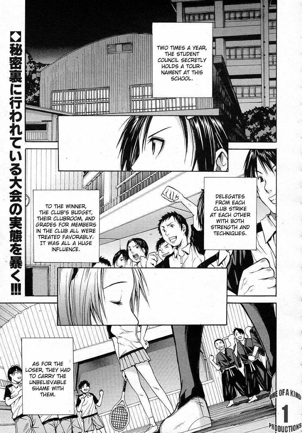 [Chiyou Yoyuchi] Rinkan Gakuen ~Haibokusha-tachi wa Midaremau~   Gang Rape School: The Losers Dance Indecently [English] 5