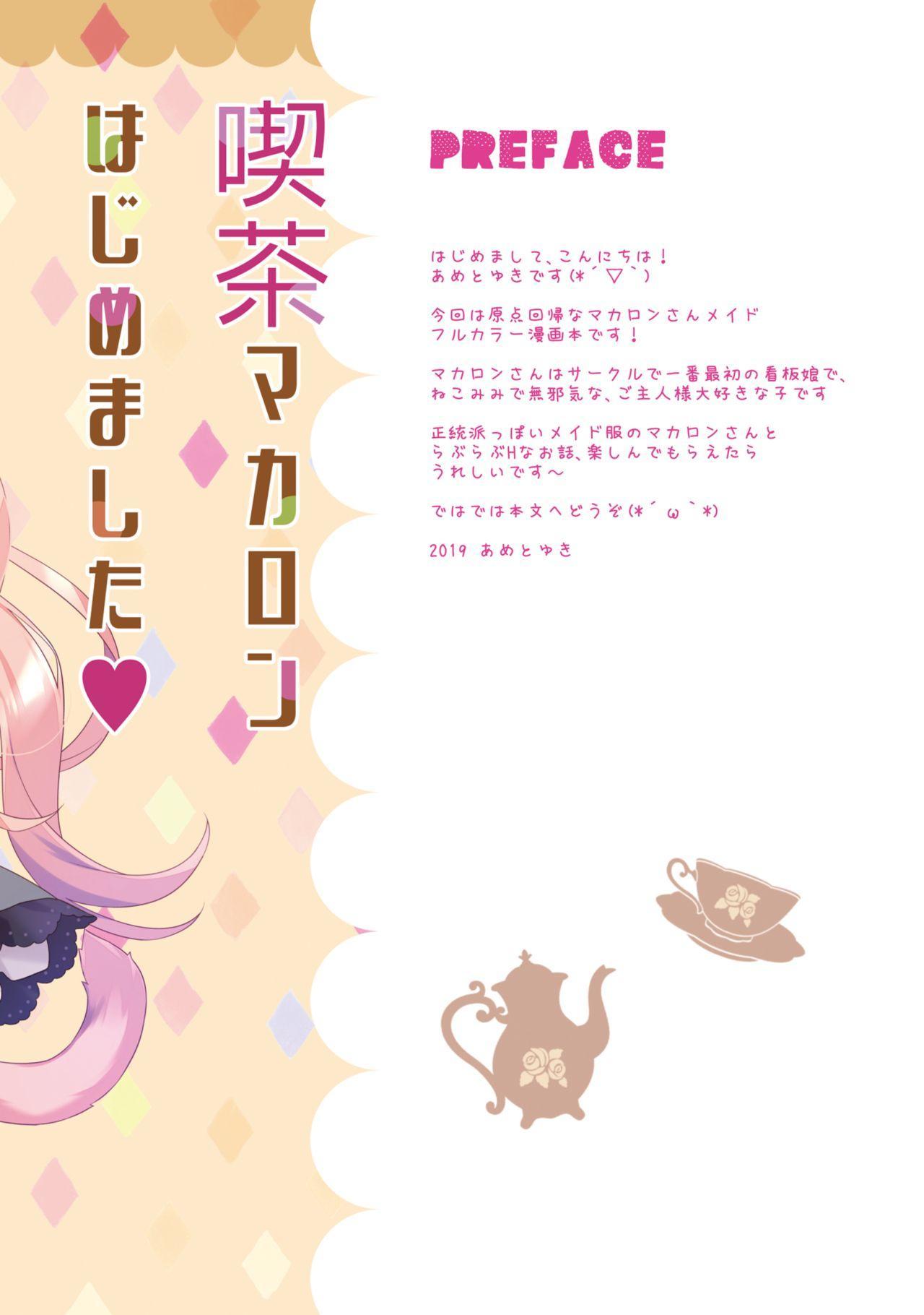 Kissa Macaron Hajimemashita 1