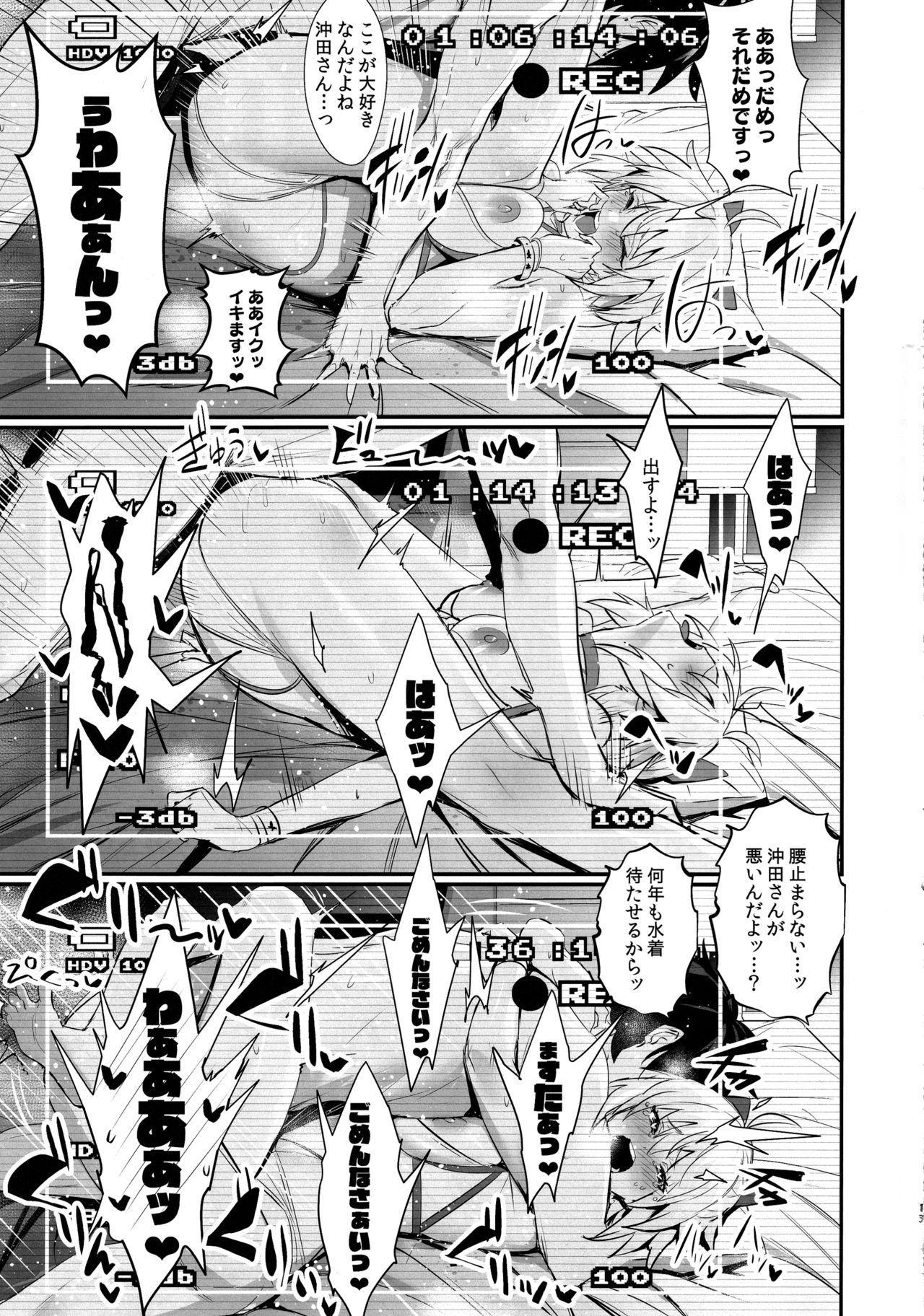 ServaLove! VOL. 01 Okita-san to Asa made LoveHo de Mizugi Sex 15
