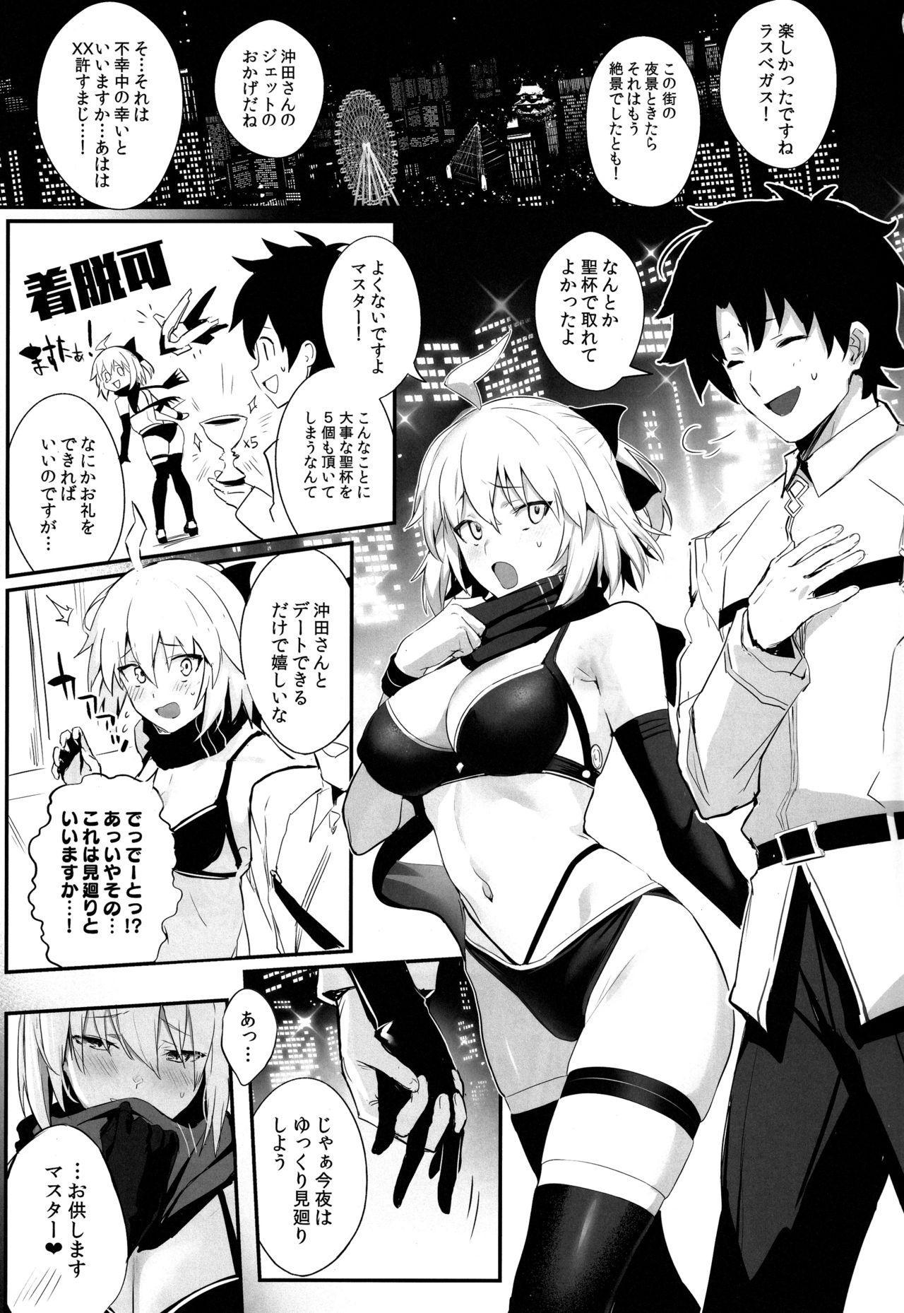 ServaLove! VOL. 01 Okita-san to Asa made LoveHo de Mizugi Sex 1