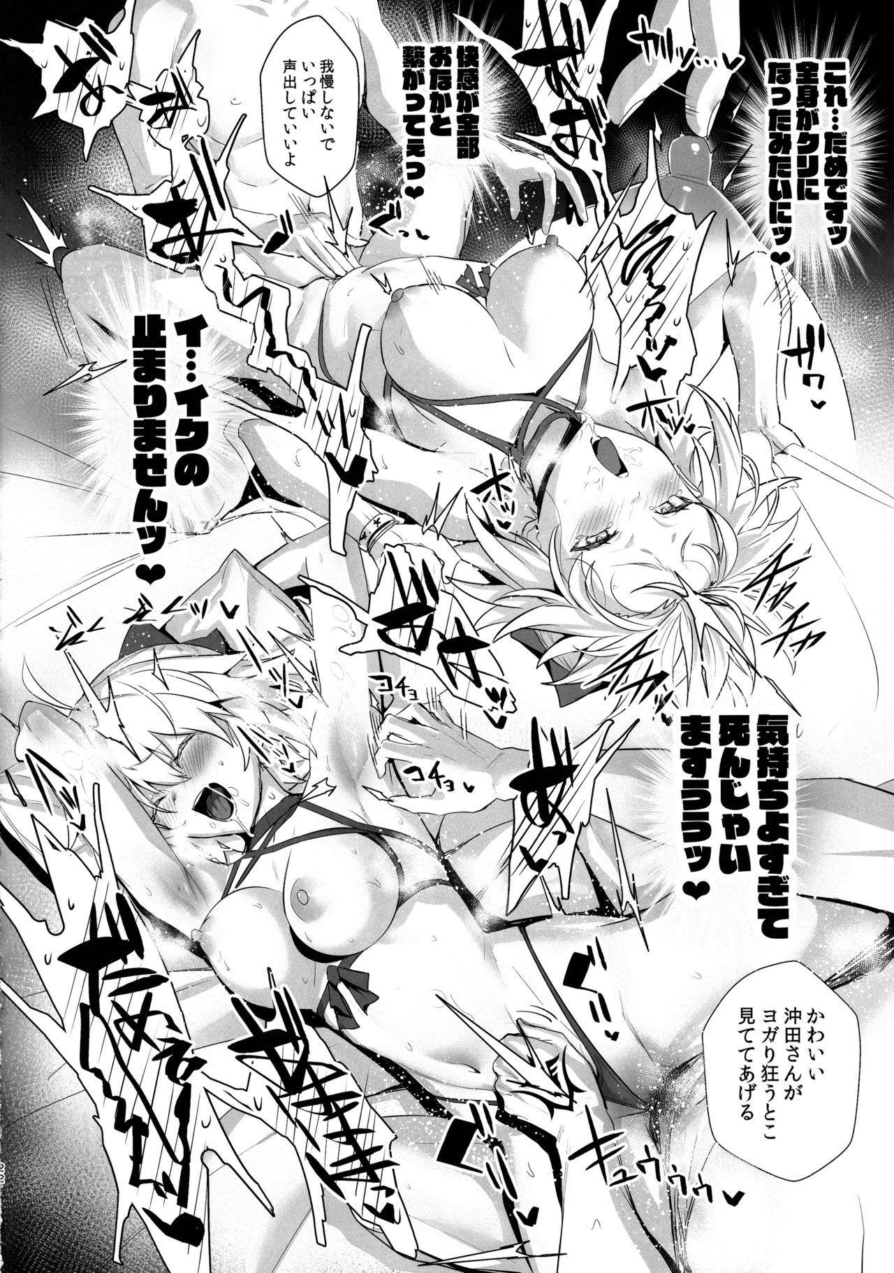ServaLove! VOL. 01 Okita-san to Asa made LoveHo de Mizugi Sex 20