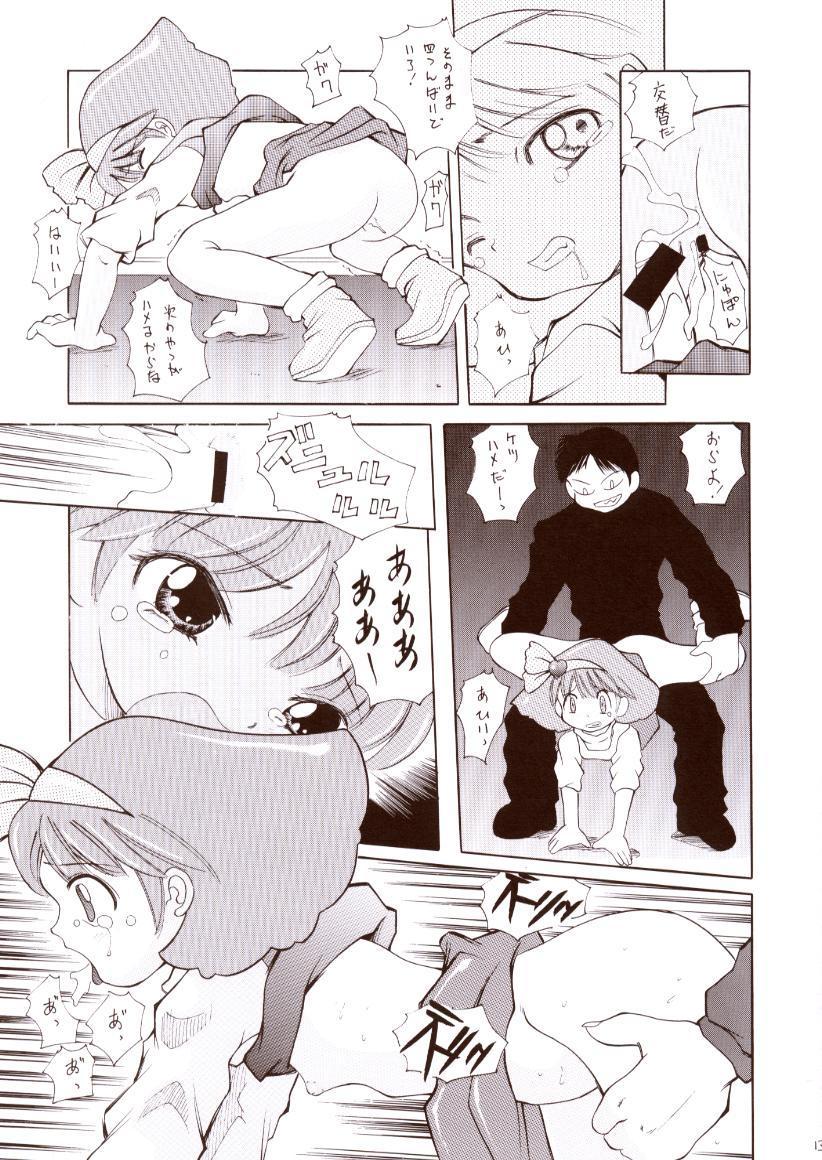 Akai Kubiwa To Shiroi Pantsu 11