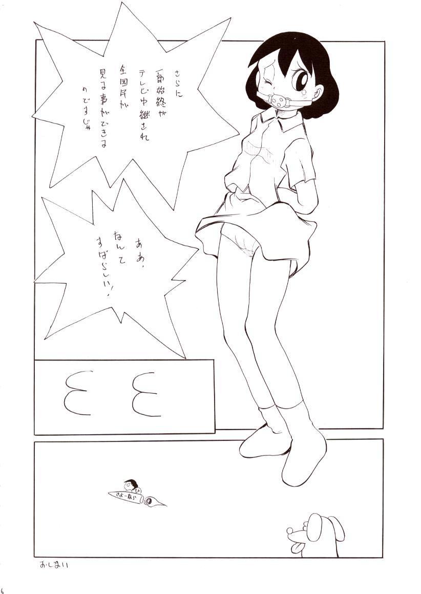 Akai Kubiwa To Shiroi Pantsu 34