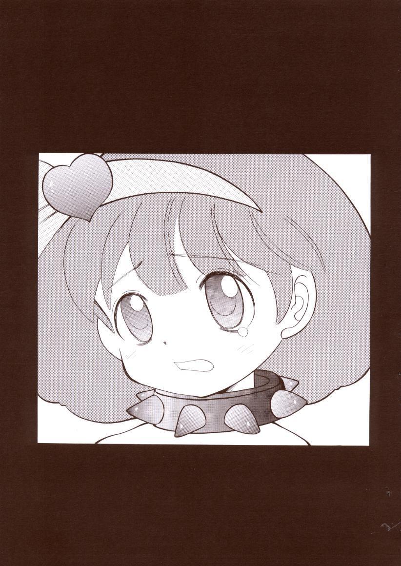 Akai Kubiwa To Shiroi Pantsu 3