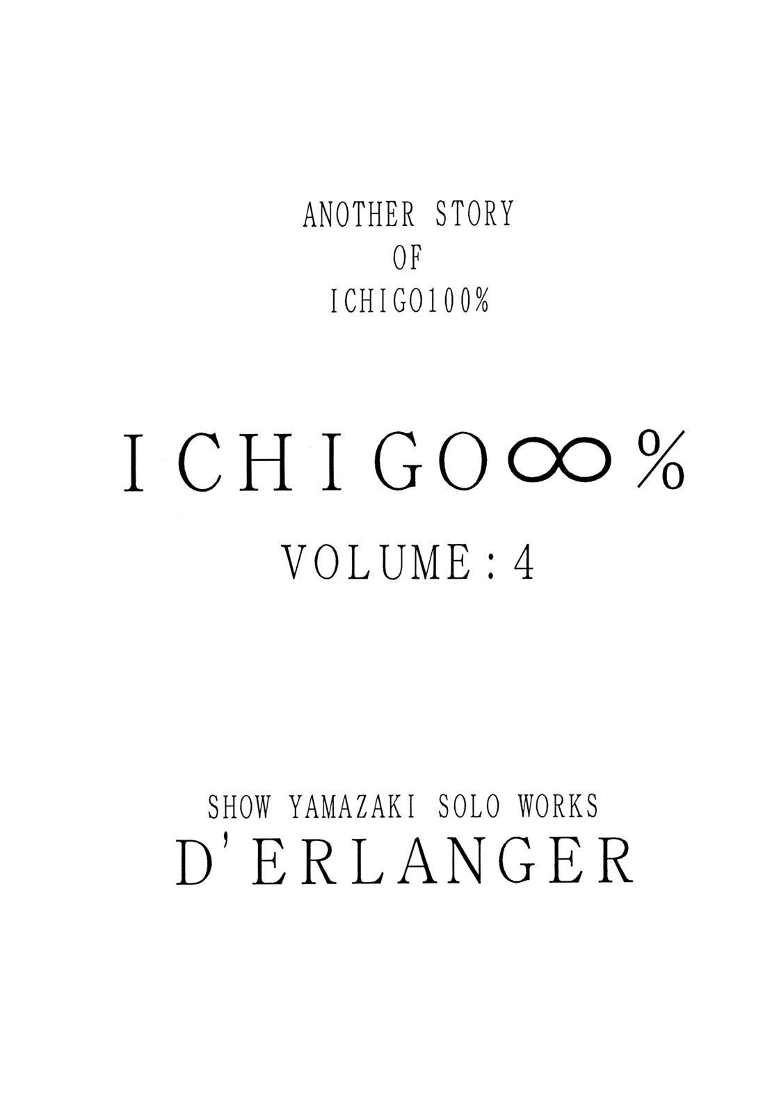 Ichigo ∞% VOL4 - Step by Step 1